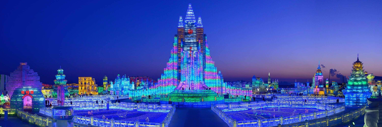 베이징-하얼빈|항공권+숙박|4일 패키지 여행|2인