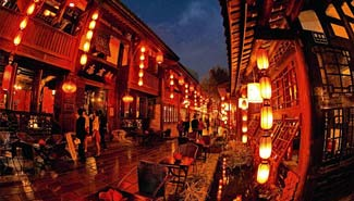 Hi,China Beijing to Chengdu / Flight & 5 Star Hotel / 4Days