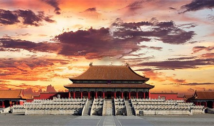 The Forbidden City Ticket / Palace Museum