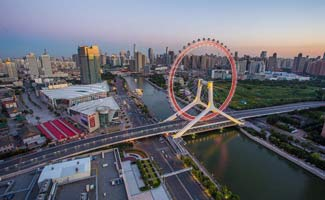 Shanghai to Tianjin / Flight & Hotel / 3 Days