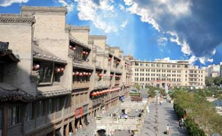 Beijing to Xian / Flight & Hotel / 4 Days