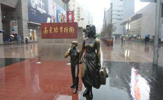 Kunming to Shanghai / Flight & Hotel / 4 Days