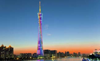 Beijing to Guangzhou / Flight & Hotel / 4 Days